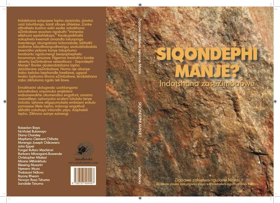 Siqondephi Manje